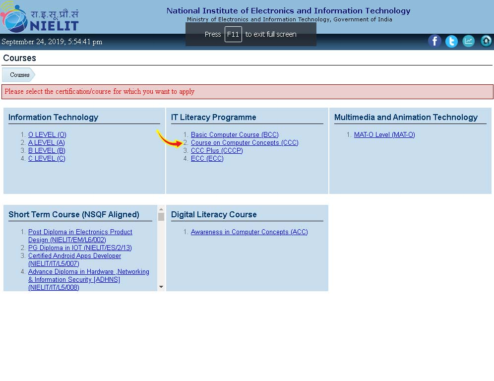 How To Fill Ccc Form Online by CCCOnlineTyari
