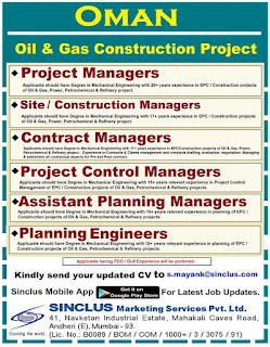 Oil & Gas Construction Project in Oman