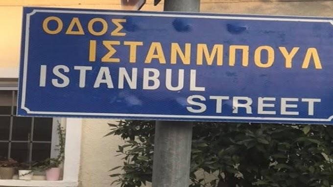"""Έντονες αντιδράσεις για την οδό """"Ινσταμπουλ"""" στην Κύπρο"""