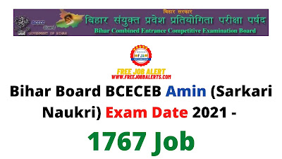 Sarkari Exam: Bihar Board BCECEB Amin (Sarkari Naukri) Exam Date 2021 - 1767 Job