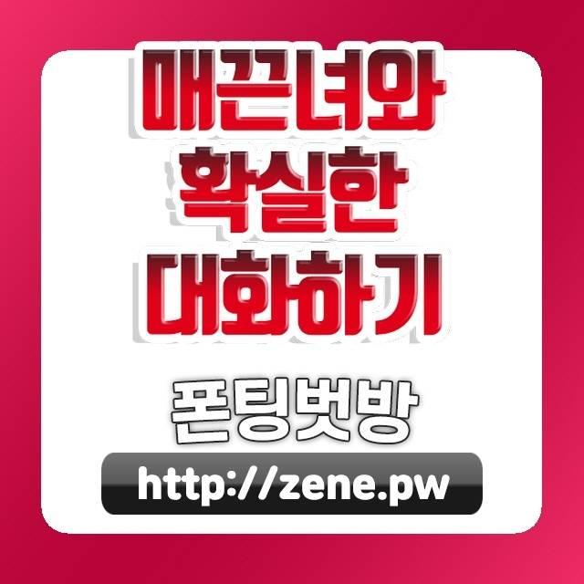 서울강남구도시락주문