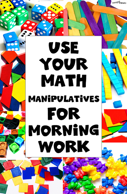 Use math manipulatives for your morning work with morning tubs with math manipulatives.  Find out how I use counting bears for morning work and sign up to get a free set of pattern block puzzles.