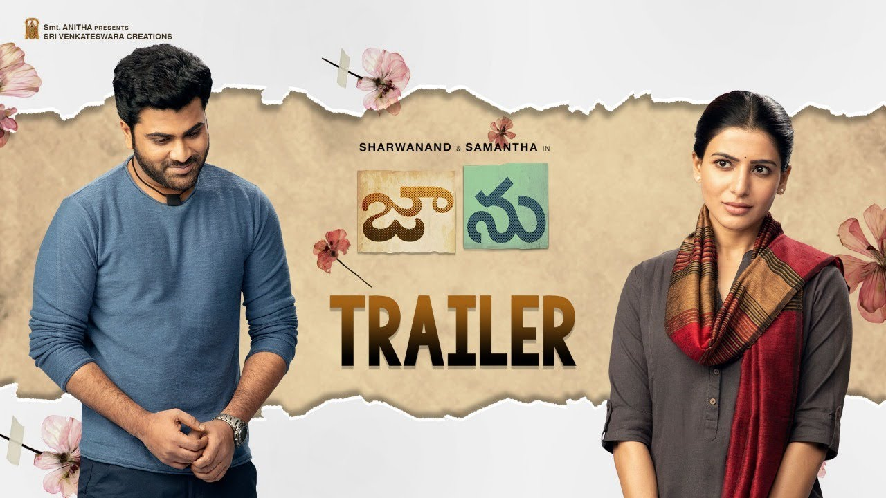 96 Remake Jaanu Trailer Talk: Sharwanand and Samantha are living with nothing less
