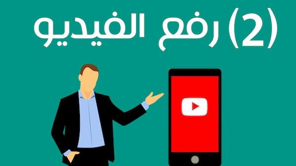 تصدر نتائج بحث اليوتيوب - نت بالعربي