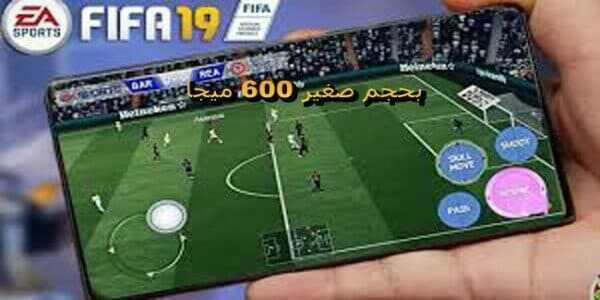 تحميل لعبة فيفا FIFA 2019 اوفلاين للاندرويد بحجم 600 ميجا فقط - خبير تك