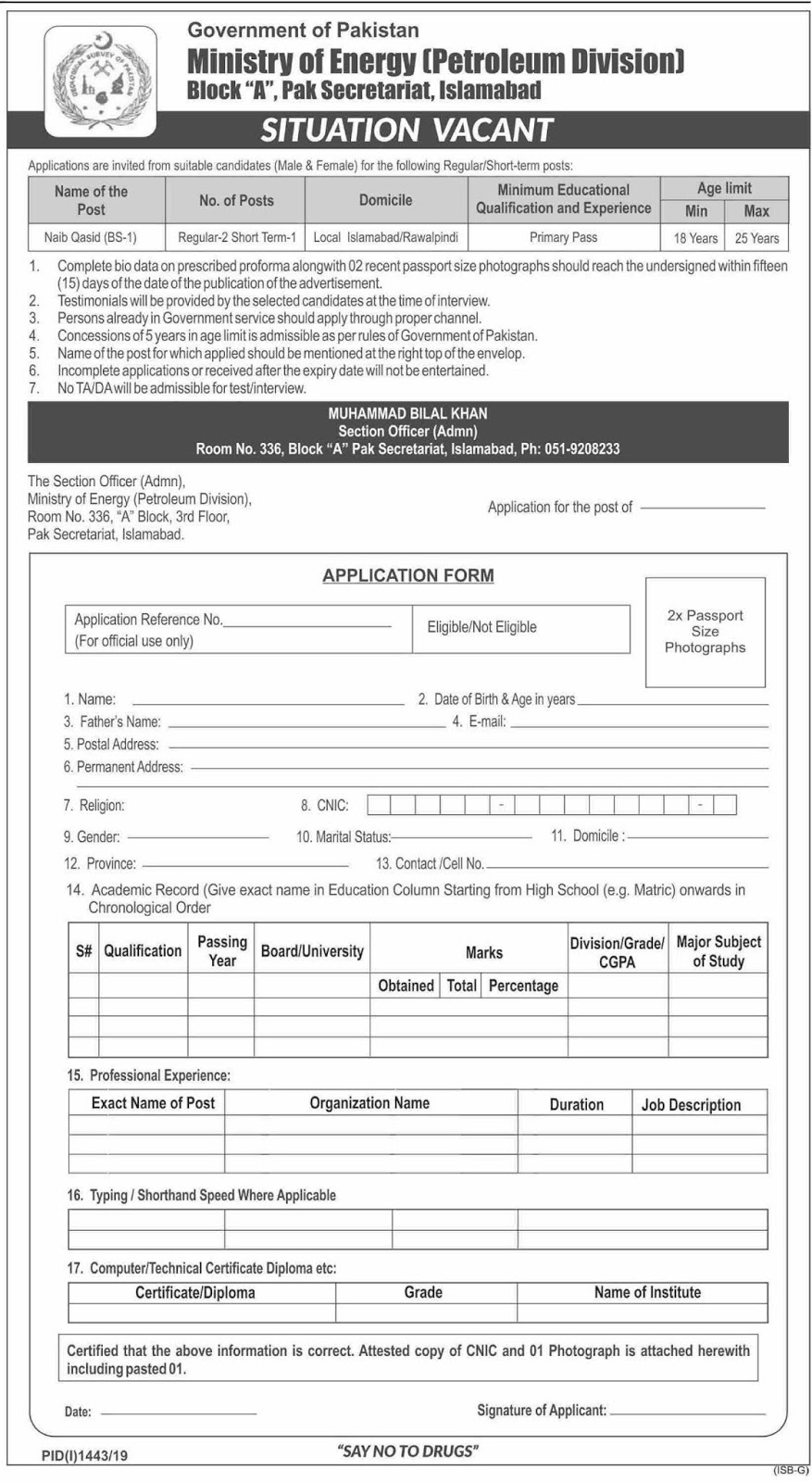 Jobs in Ministry of Energy (Petroleum Division) Islamabad