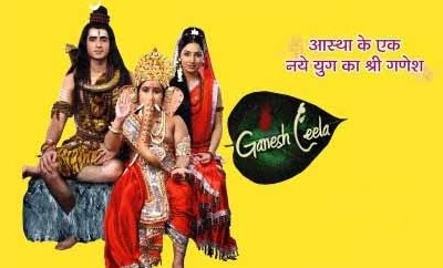 Ganesh Leela Zee Anmol New Tv Serial Wiki Story,Promo,Cast ,Title Song,Timing