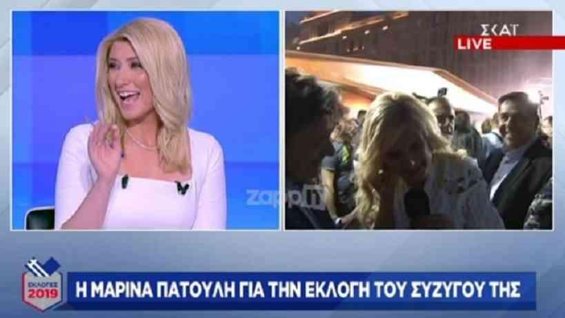 Η Σία Κοσιώνη για τη νίκη του Μπακογιάννη: «Είμαι περήφανη για τον σύζυγό μου»!