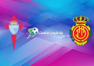 نتيجة مباراة ريال مايوركا وسيلتا فيجو اليوم الثلاثاء 30-6-2020 في الدوري الاسباني