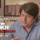 Priya Sachan and Mahima Gupta web series Charmsukh Degree Wala Teacher