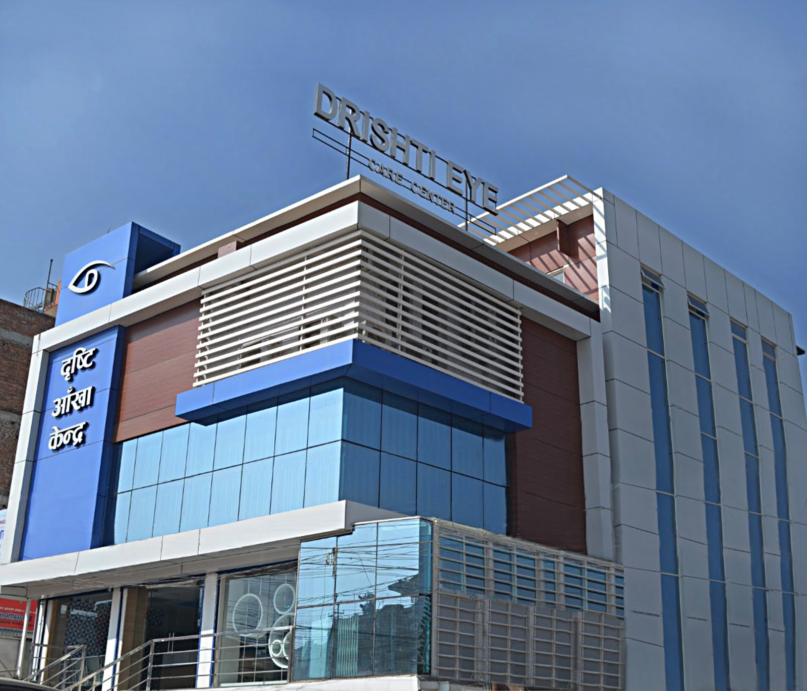 Top 10 Eye hospitals of Nepal - Eye Health Nepal