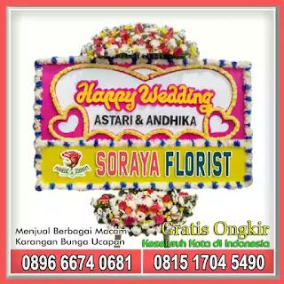 Papan Bunga Ucapan Pernikahan Atau Wedding