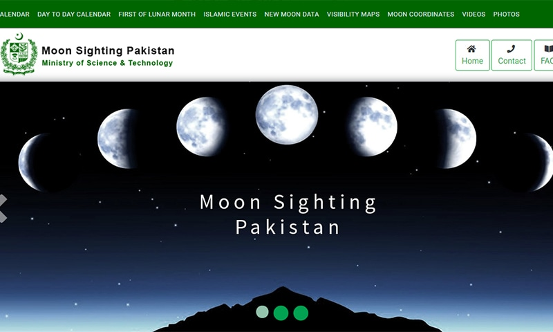 moon-sighting website, Pakistan moon-sighting website, pakmoonsighting .pk, Ramazan and Eid festivals, Eid ul Fitr 2019 in India, Chand Raat 2019, eid 2019 india, eid ul fitr 2019 india, eid ul fitr 2019 in usa, eid ul fitr 2019 date in india, ramjan eid 2019, eid ul fitr 2019 in pakistan