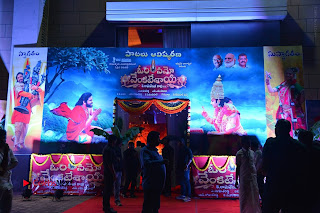 Om Namo Venkatesaya Telugu Movie Audio Launch Event Stills  0153.JPG