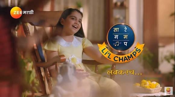 Saregamapa-Lil-Champs-Marathi