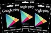 طرق الحصول على بطاقات جوجل بلاي مجانا لسنة 2020