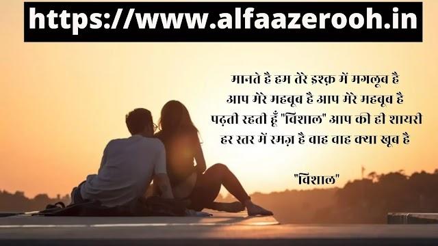 Whatsapp Status Shayari In Hindi-हिंदी में Whatsapp Status Shayari
