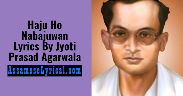 Haju Ho Nabajuwan Lyrics