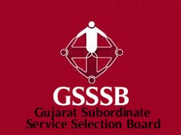 GSSSB Supervisor Instructor (Computer Group) Important Notification for Change in Date of Computer Proficiency Test 2020