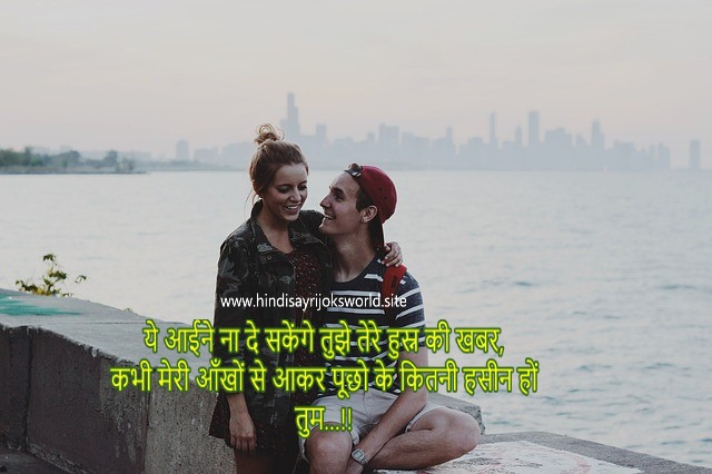 love quotes with image and romantic shayari