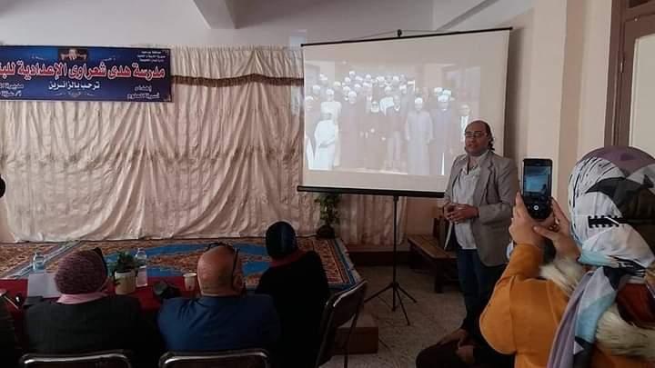 """بيت العائلة ببورسعيد يؤكد على """"نشر ثقافة التسامح""""بمدرسة هدى شعراوى الإعدادية بنات"""