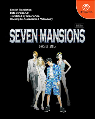 Seven Mansions en cours de traduction  Dp7hzXUWoAAB9LX