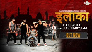 ILAAKA Lyrics - LIL GOLU, LIKHHARI & AJ | A1lyrics