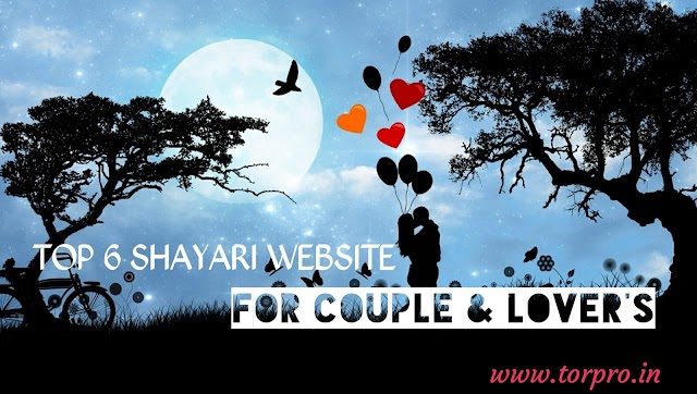 Top 6 shayari site in hindi