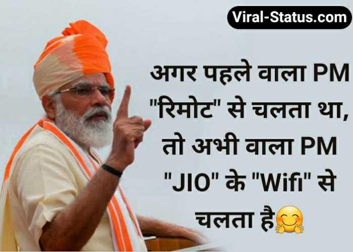 अंध भक्तों पर चुटकुले । andh bhakt jokes in hindi