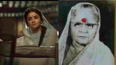 Gangubai-Kathiawadi-ki-kahani-in-hindi