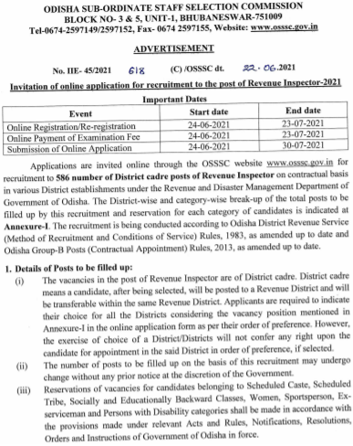 OSSSC Revenue Inspector Recruitment 2021 Apply Online