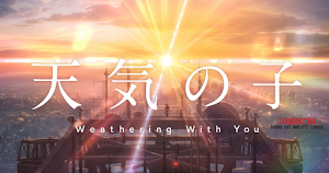 We'll Be Alright Lyrics (Weathering with You OST) - RADWIMPS