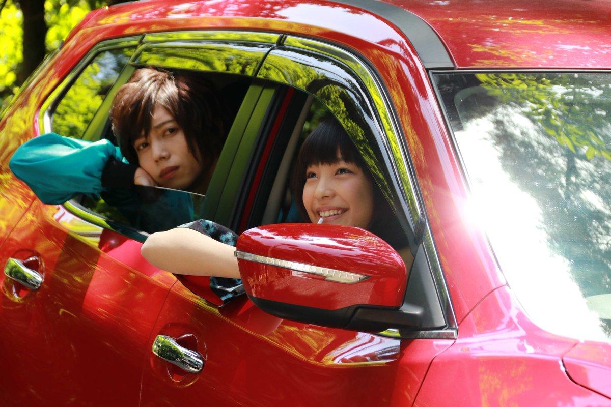 Love In Parallel - Yusuke Inaba