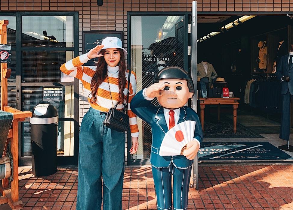 KOJIMA JEANS STREET @ OKAYAMA