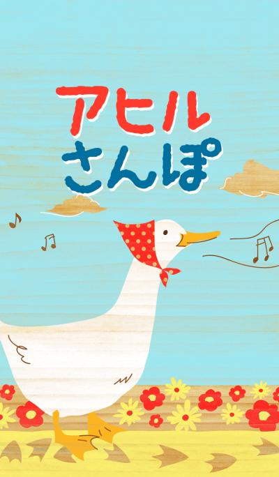 Duck's walking (jp)