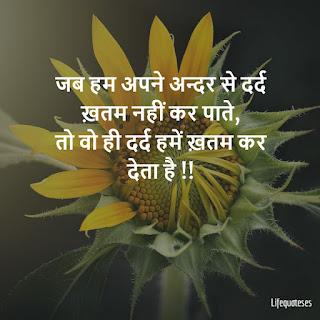dard shayari love