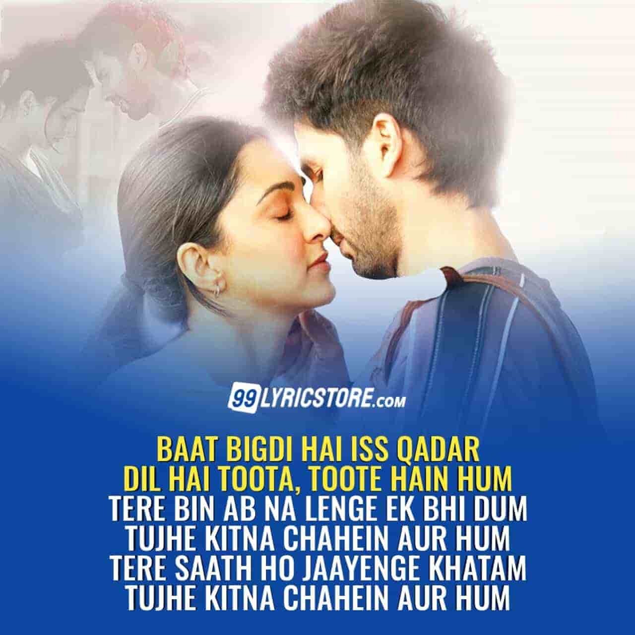Main tera ban jaaunga, Kabir Singh Movie Shayari