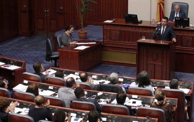 Σκόπια: Ξεκίνησε η διαδικασία για τη δεύτερη ψηφοφορία αλλαγής του Συντάγματος