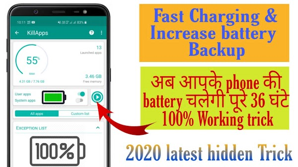 How to Improve Battery Backup in Android   2020 Android Trick