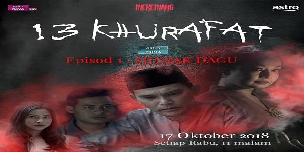 13 Khurafat (2018)