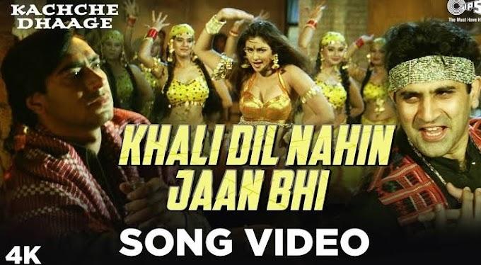 Khali Dil nahi Jaan bhi Mangda (खाली दिल नईयों जान भी मंगता) Lyrics - Hans raj hans