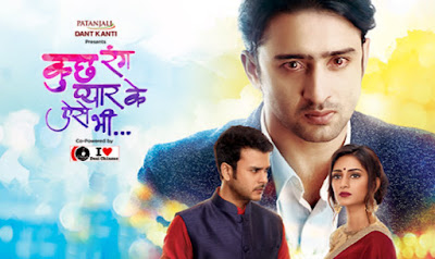 Kuch Rang Pyar Ke Aise Bhi 13th October 2017 Full Episode 403