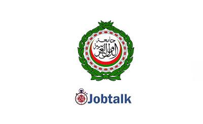 التدريب الصيفي بجامعة الدول العربية لعام 2021