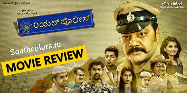 Real Police Kannada Movie Review Rating Hit or Flop Talk
