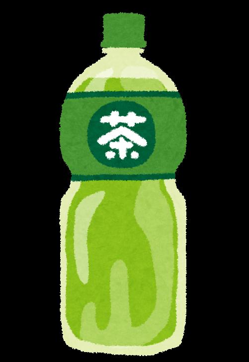 保温効果のあるペットボトルケースが話題に!おすすめ商品 ...