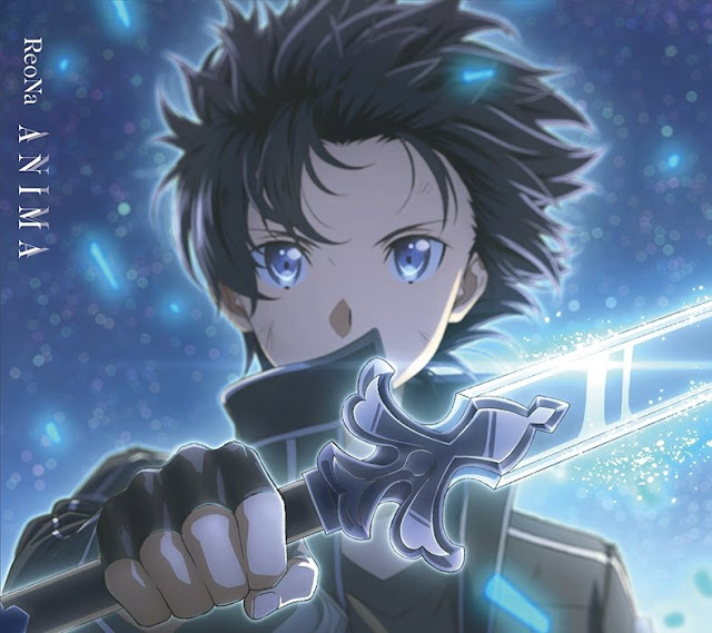 reona anima sword art online kirito