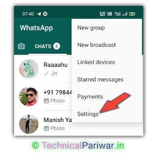 Whatsapp fingerprint settings