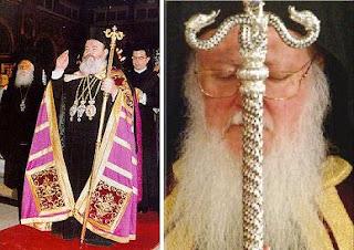 Caduceo-cristianismo-archimandrianos