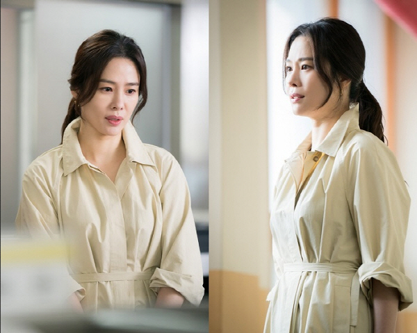 First Impressions K-drama The Miracle We Met