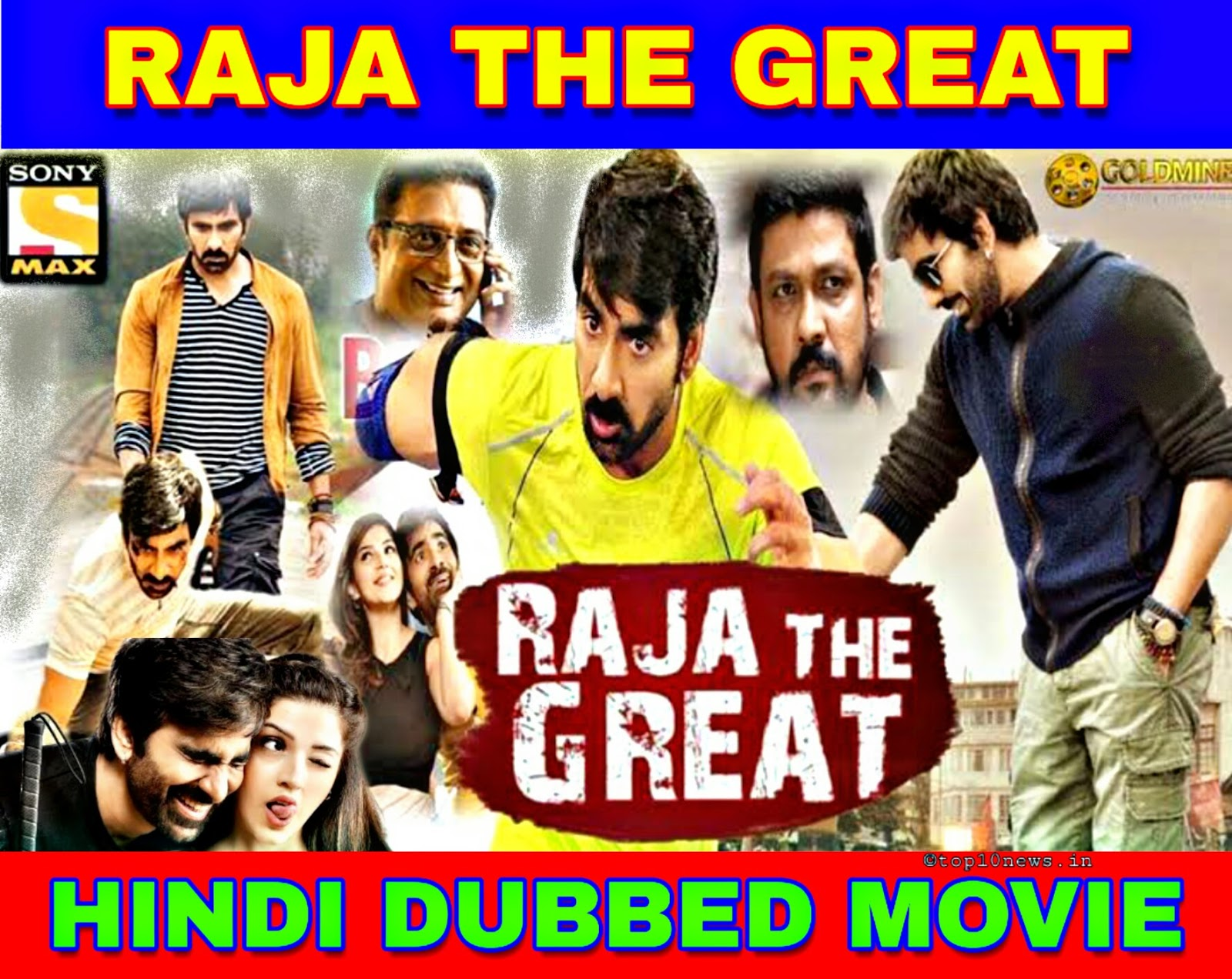 Raja The Great (Hindi Dubbed) Full Movie Download Filmywap, Filmyzilla, mp4moviez